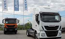 СЕДЕЛЬНЫЙ ТЯГАЧ IVECO Stralis HI-WAY AS440S46 TP/RR
