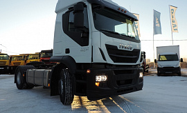 СЕДЕЛЬНЫЙ ТЯГАЧ IVECO Stralis HI-ROAD AT440S46 TP/RR